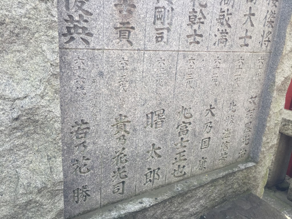 富岡八幡宮 横綱力士碑3