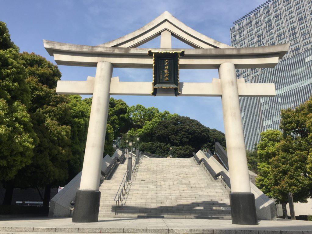 日枝神社 鳥居