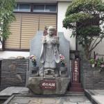 和田不動尊 弘法大師像