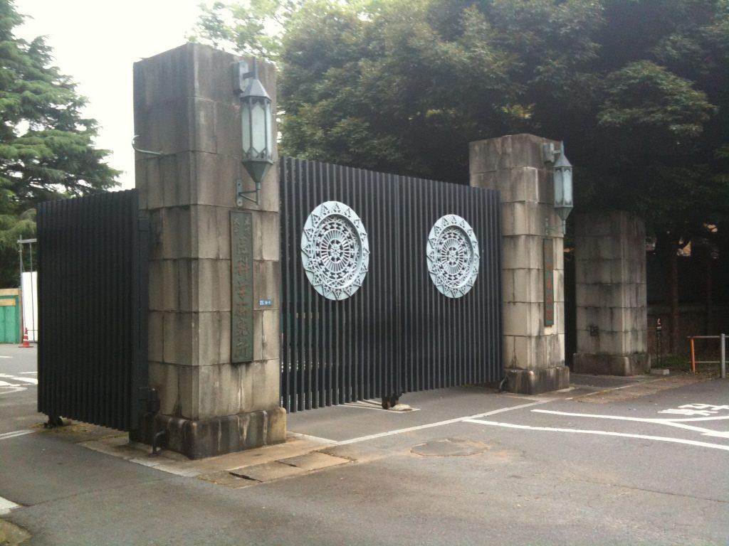 04-4 東京大学医科学研究所