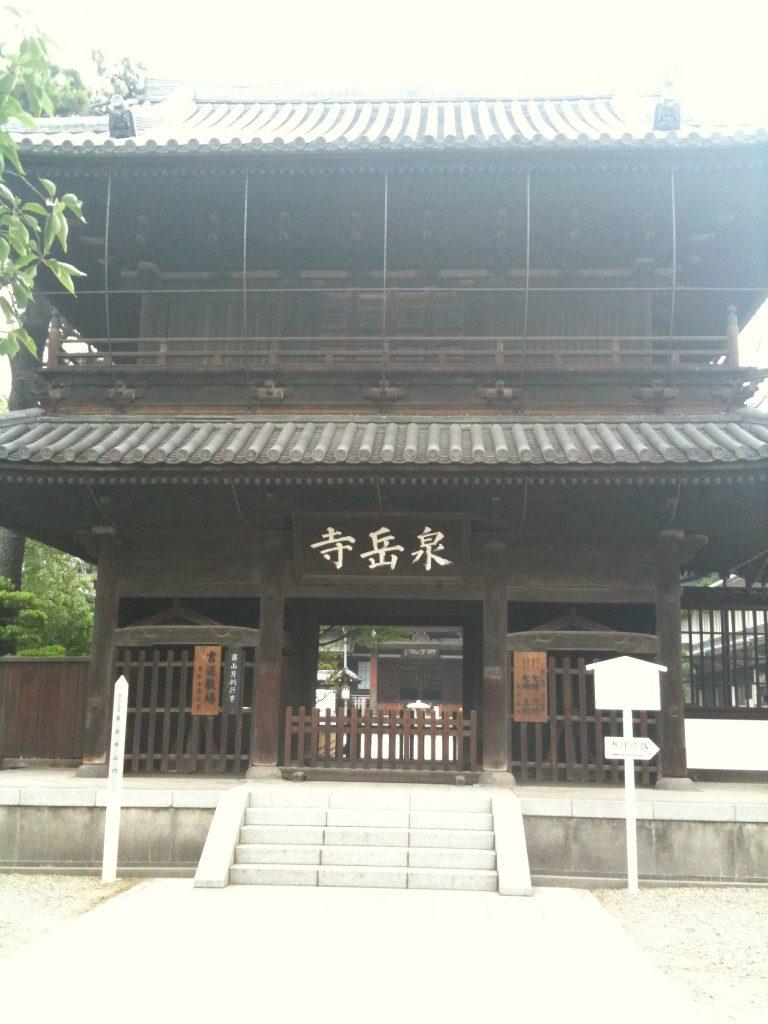 04-3 泉岳寺