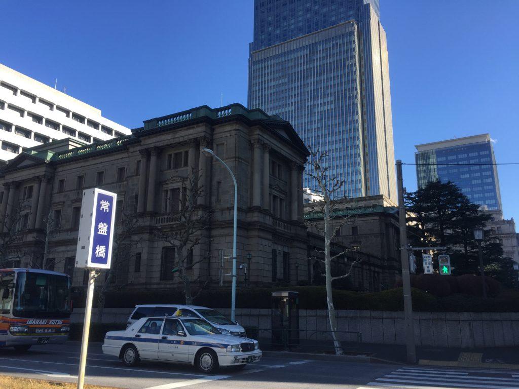 02−1 日本銀行