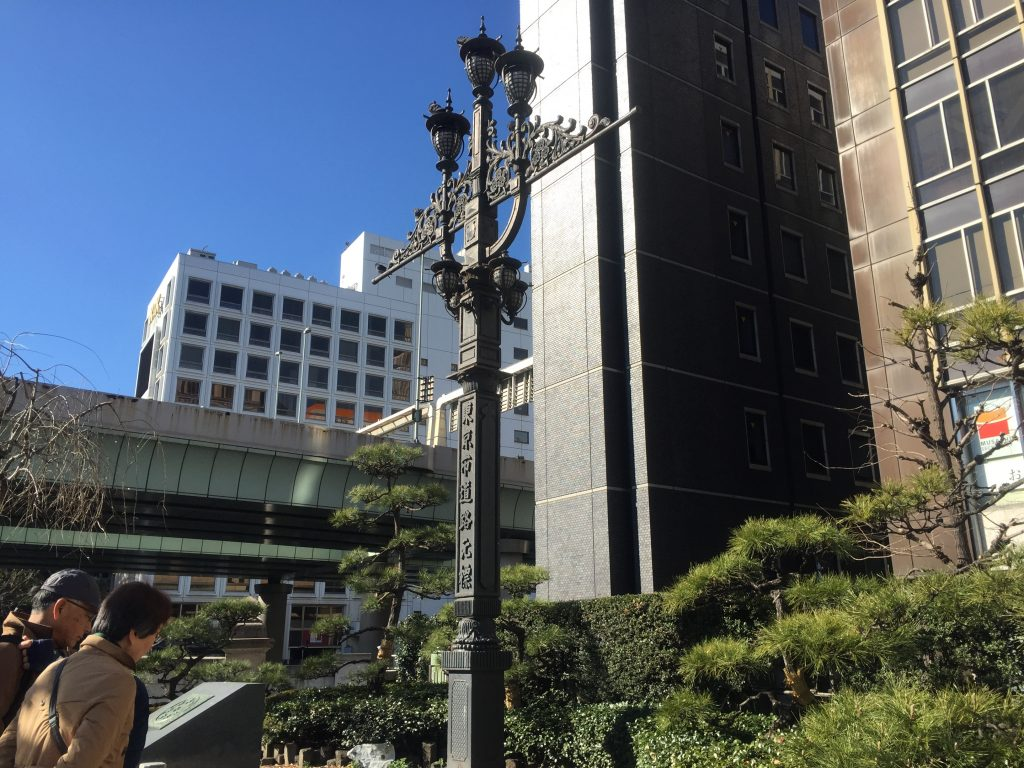 02−1 東京市道路元標