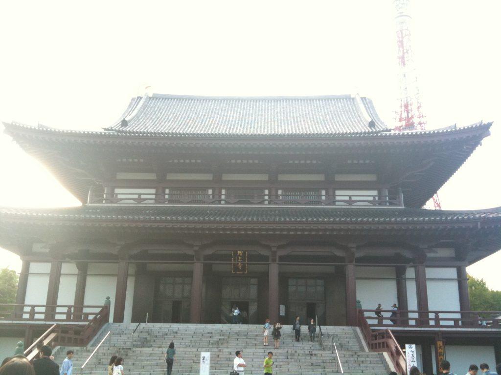 04-1 増上寺
