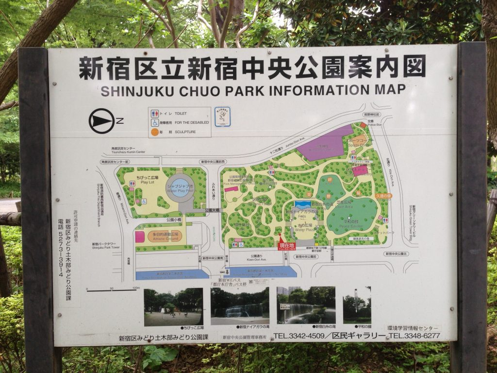 06-1 区立新宿中央公園