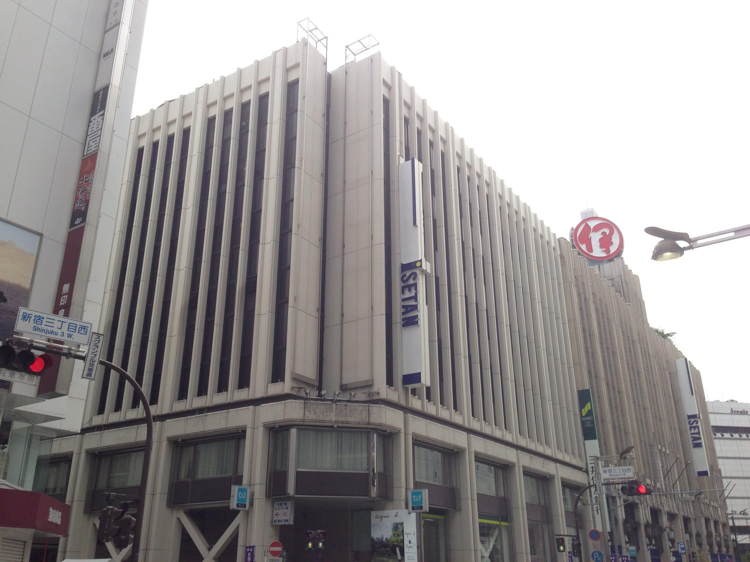 06-2 内藤新宿散歩 写真