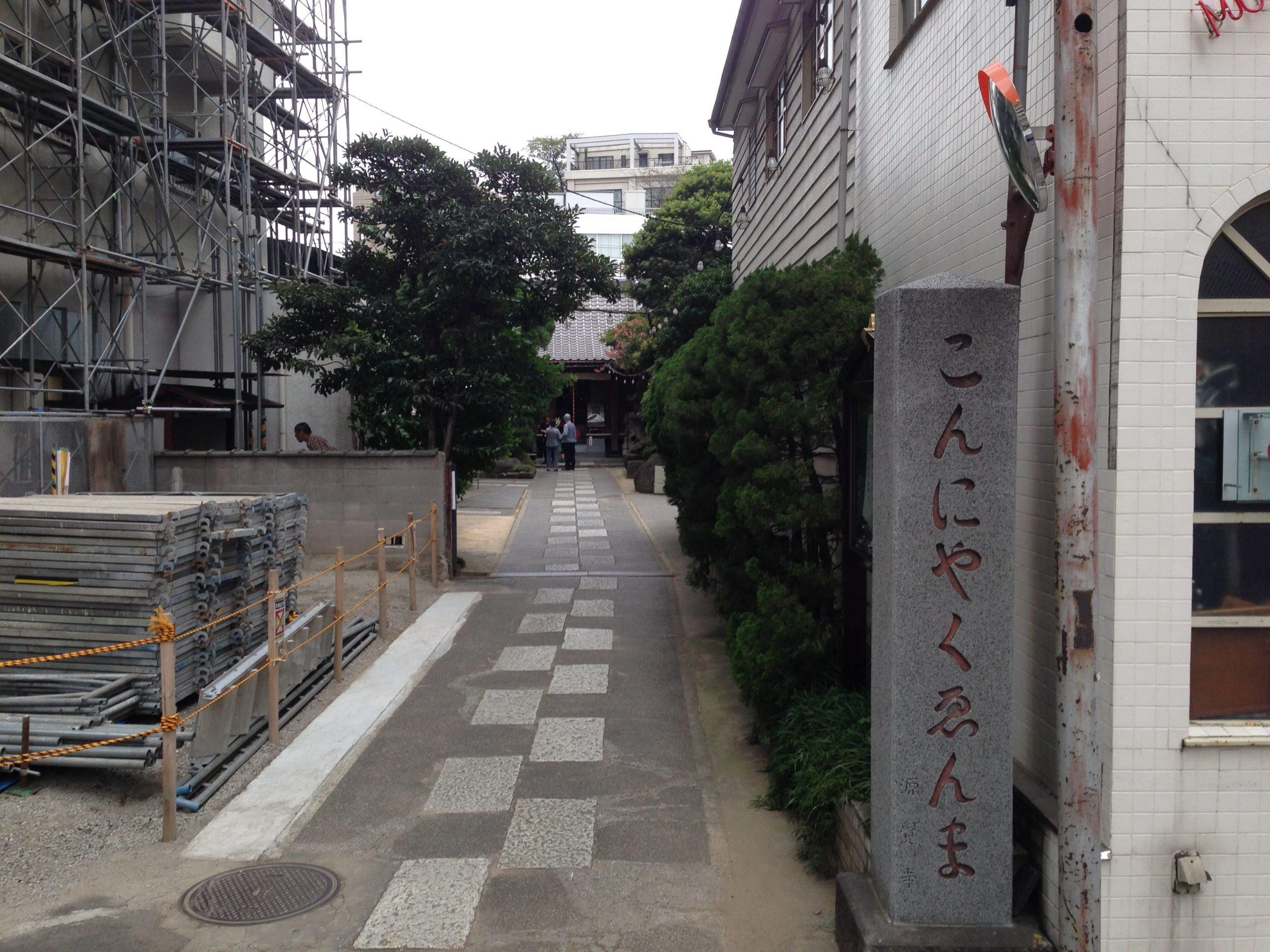 07-3 小石川寺町散歩 写真