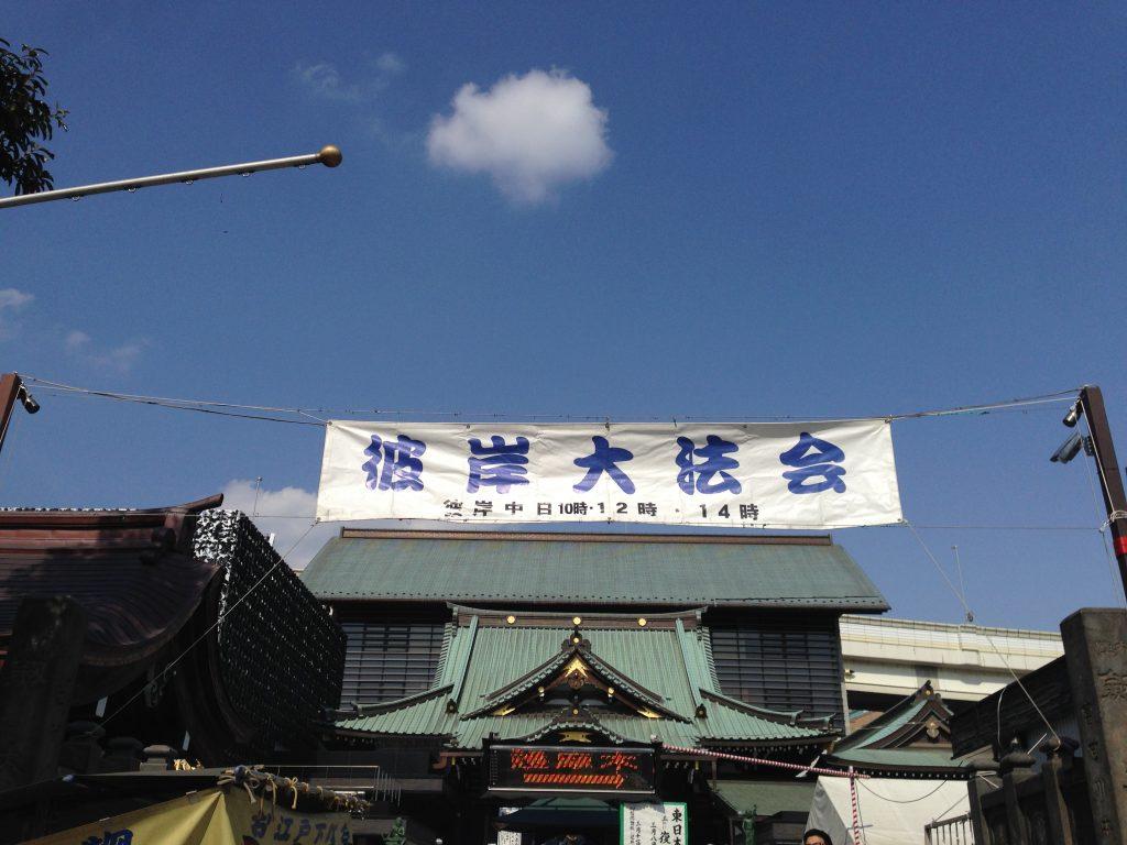02-4 深川不動堂