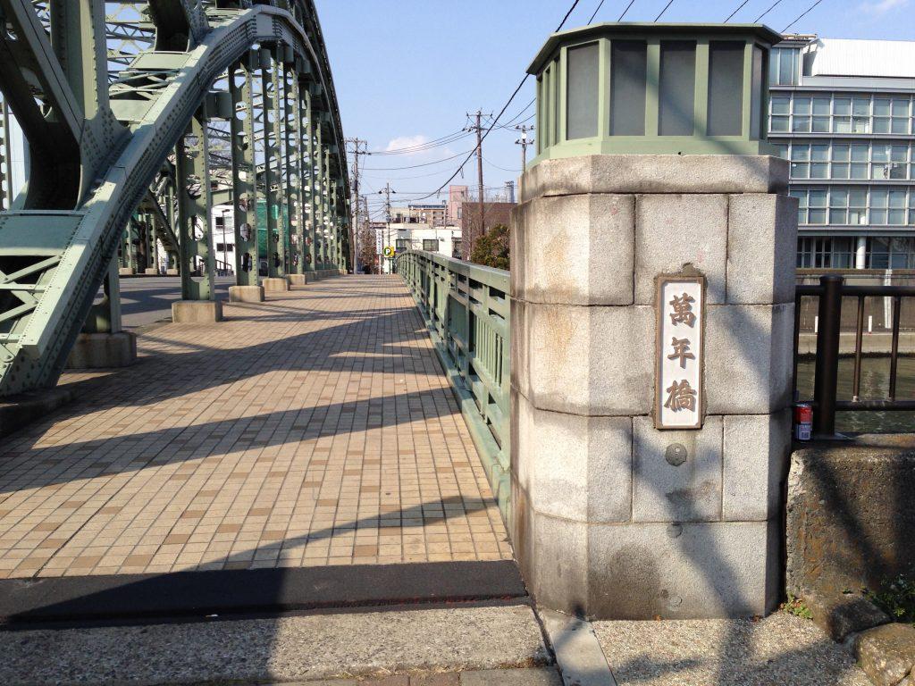 02-3 万年橋