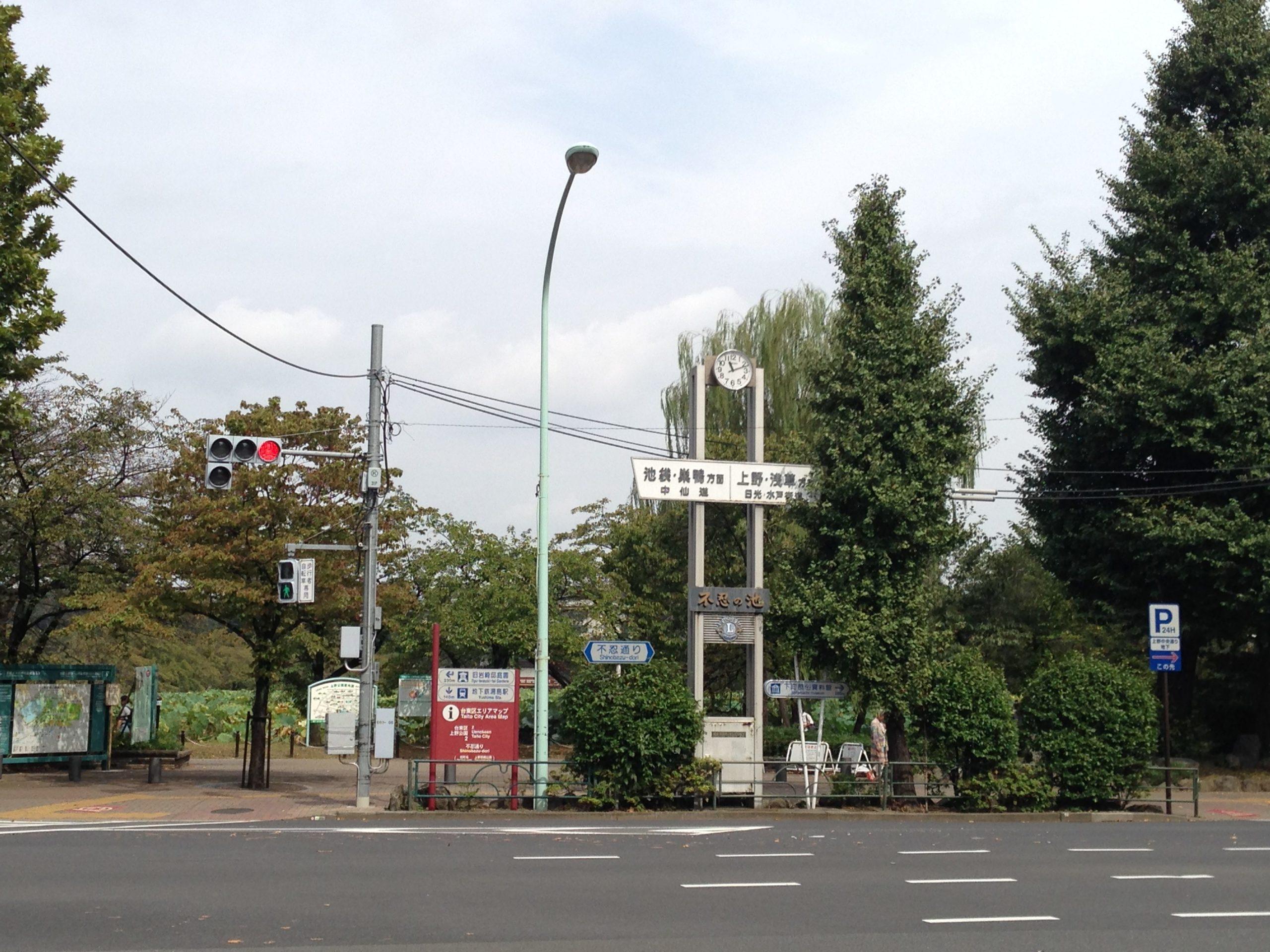 08-1 上野お山散歩 写真