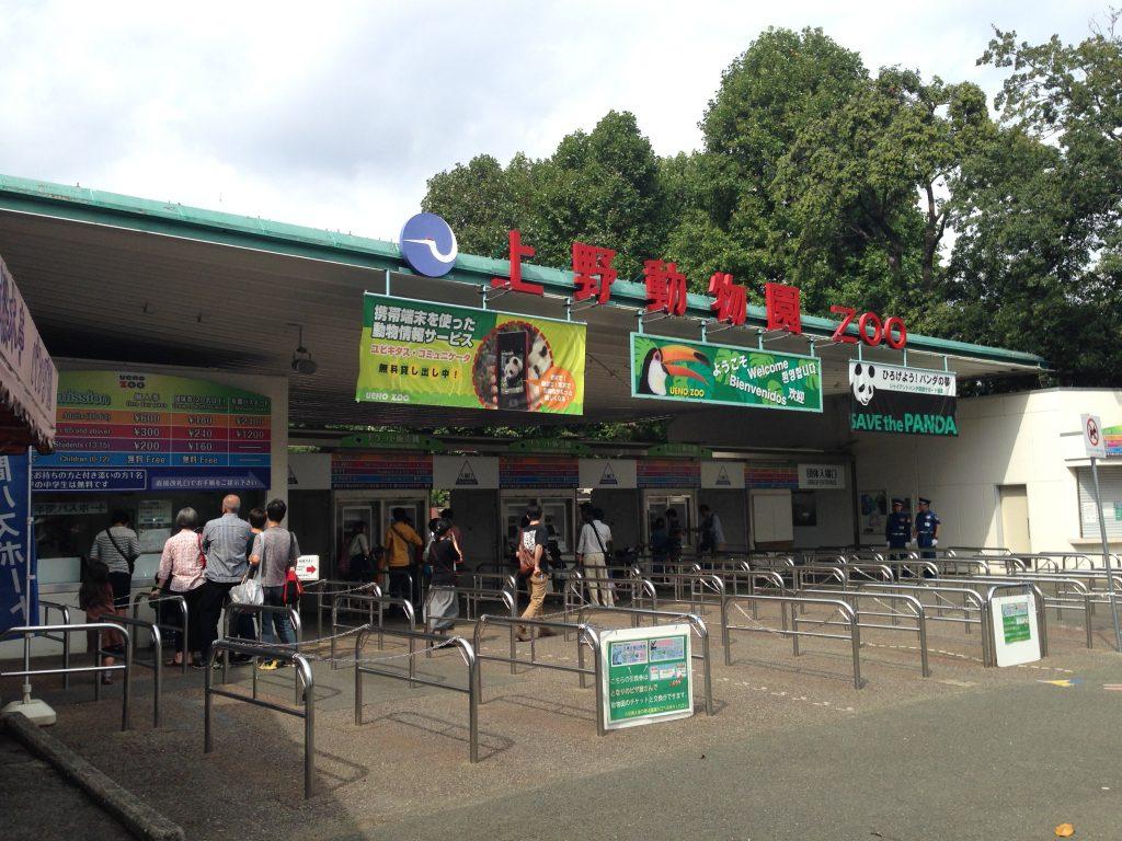 08-1 上野動物園
