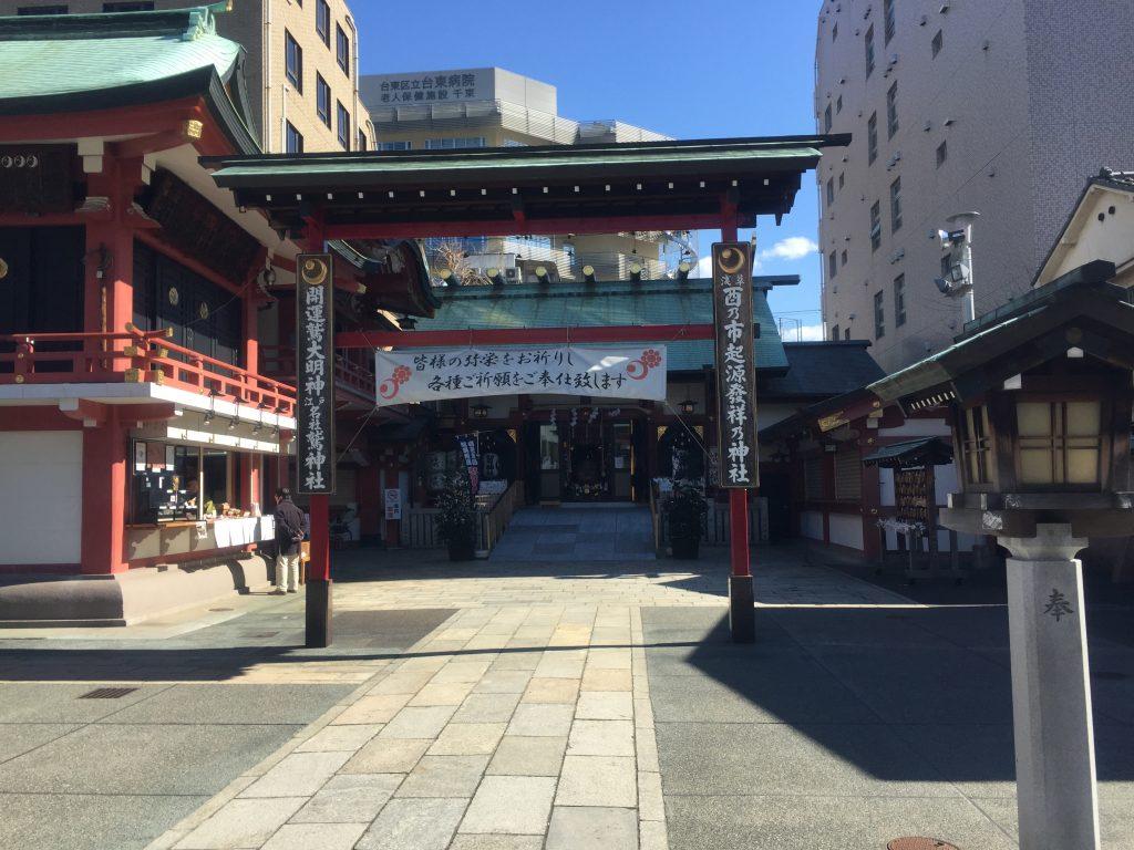 09-1 鷲神社