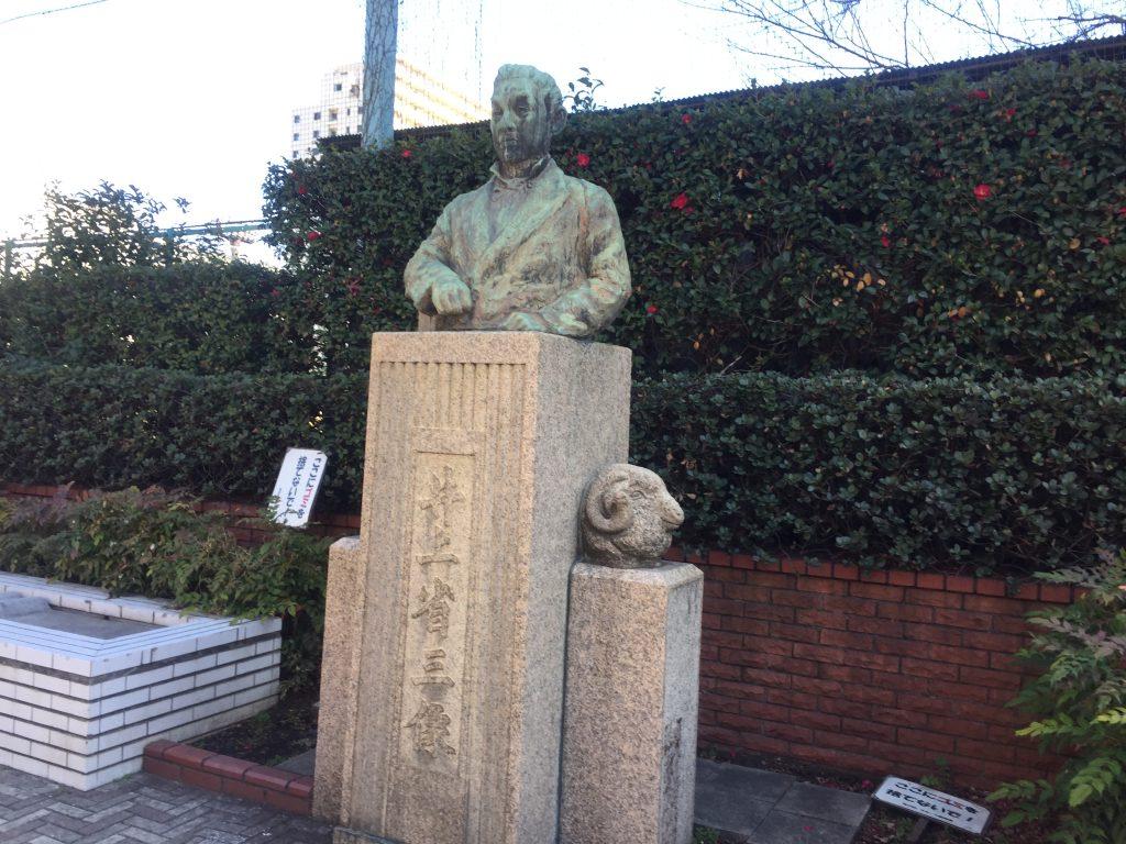 09-2 井上省三像
