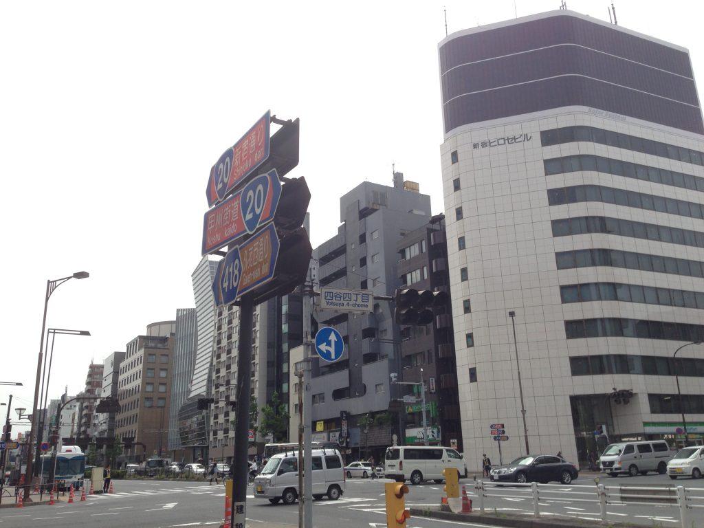 06-2 四谷大木戸跡