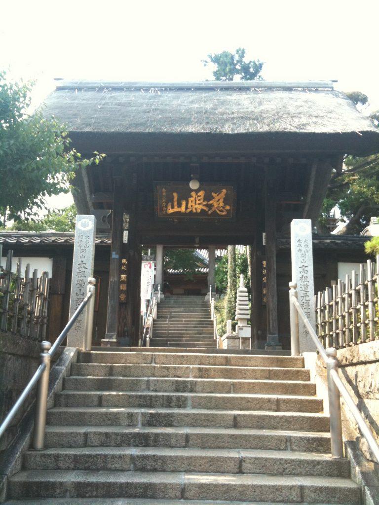 11−2 萬福寺