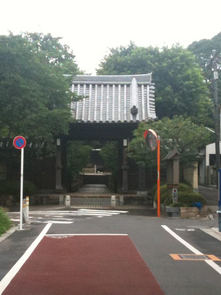 12-2 円融寺