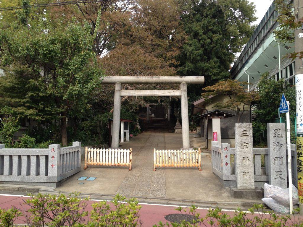 13-2 三宿神社