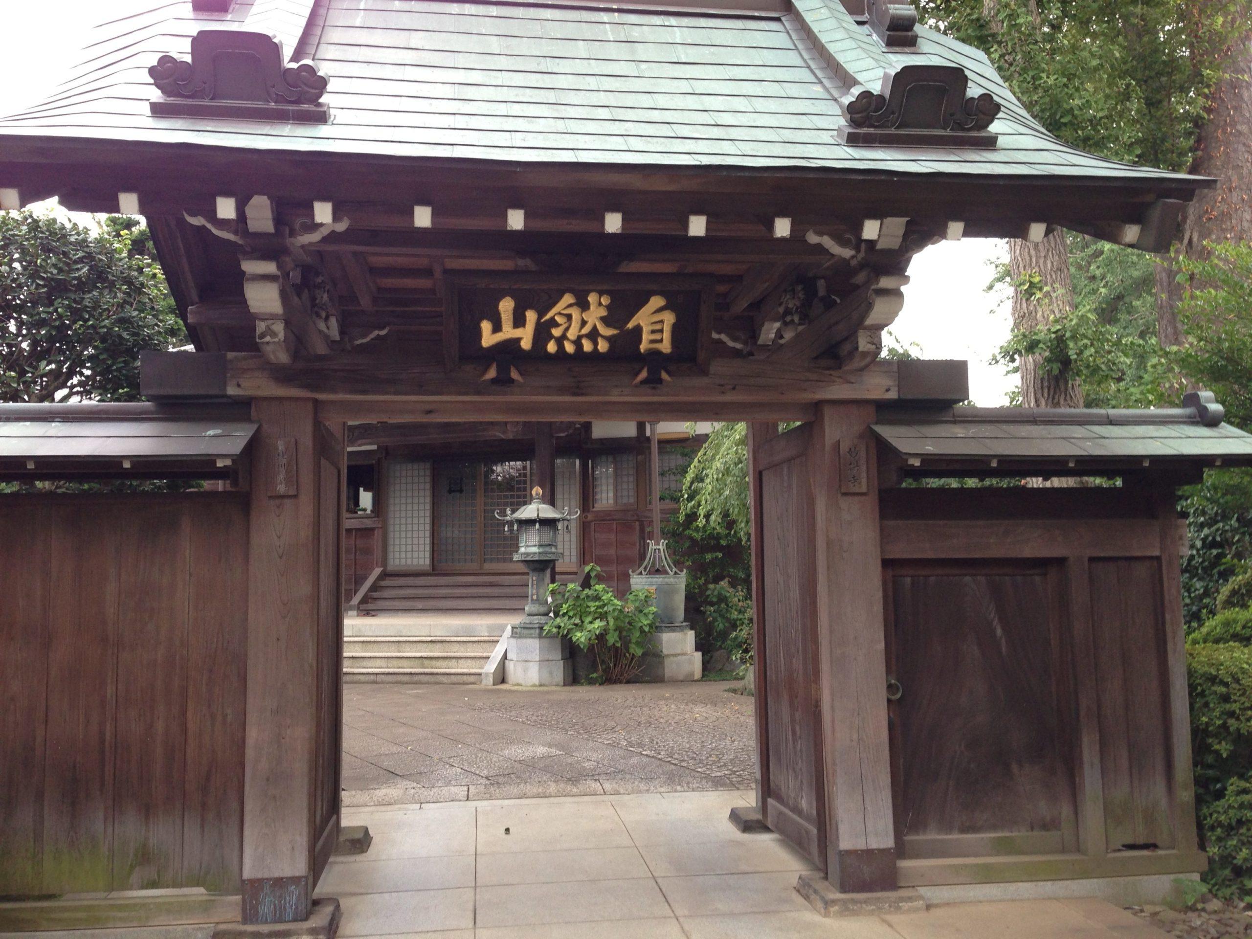 14-4 烏山寺町散歩 写真