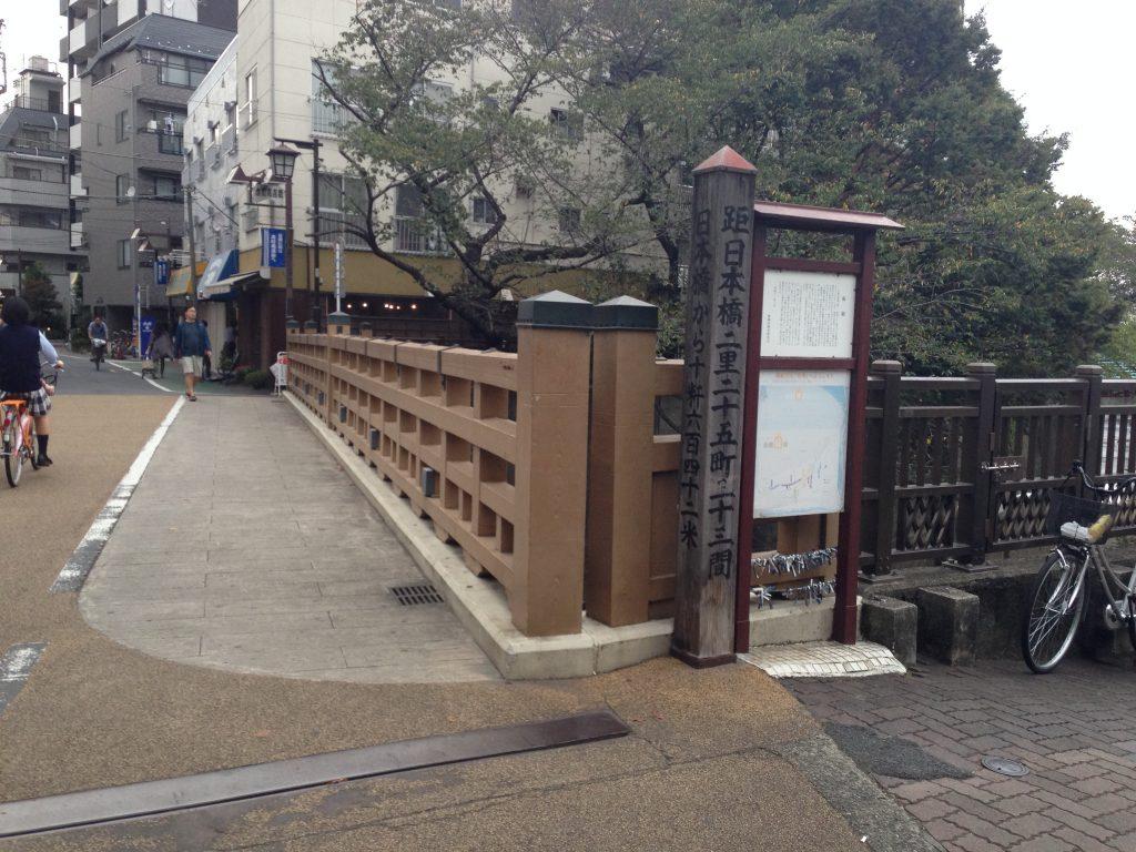 16−2 板橋