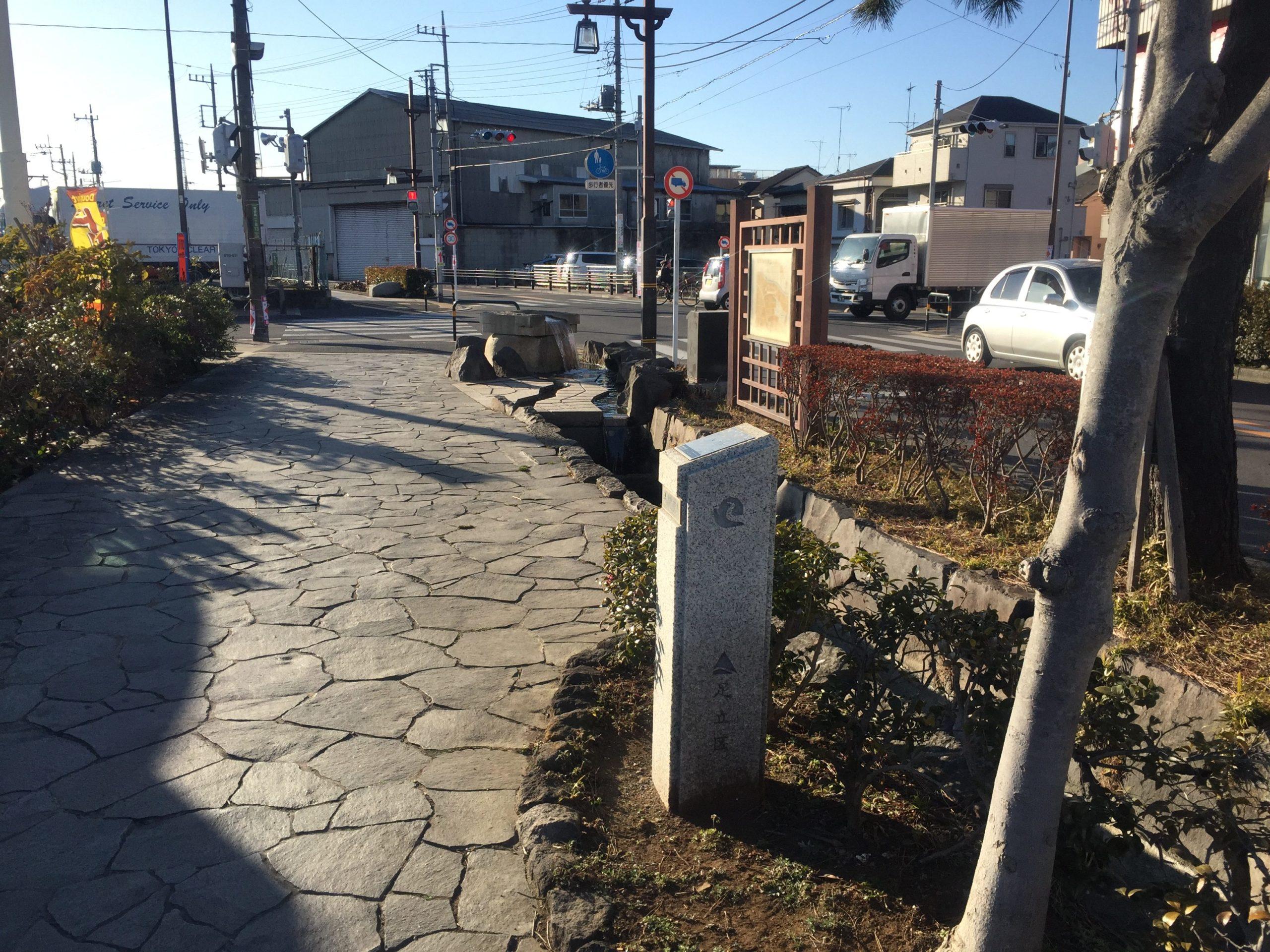 18-2 伊興寺町散歩 写真