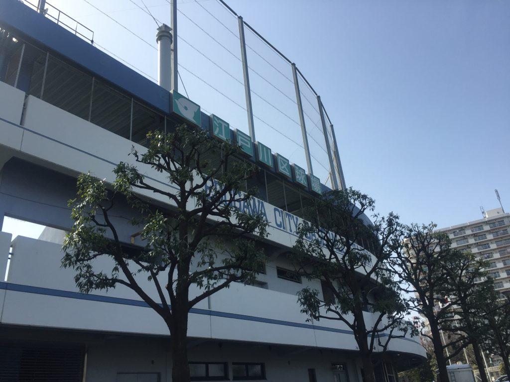 20-2 江戸川区立総合レクリエーション公園