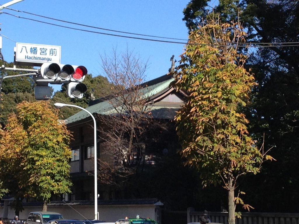 21-1 武蔵野八幡宮