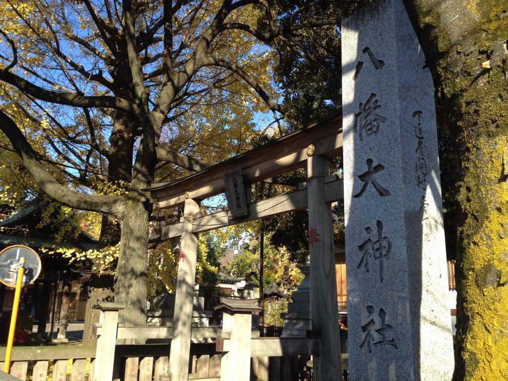 21-2 八幡大神社