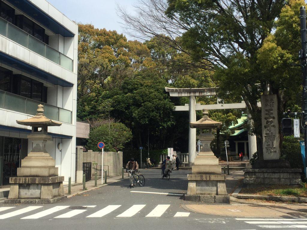 17-2 王子神社