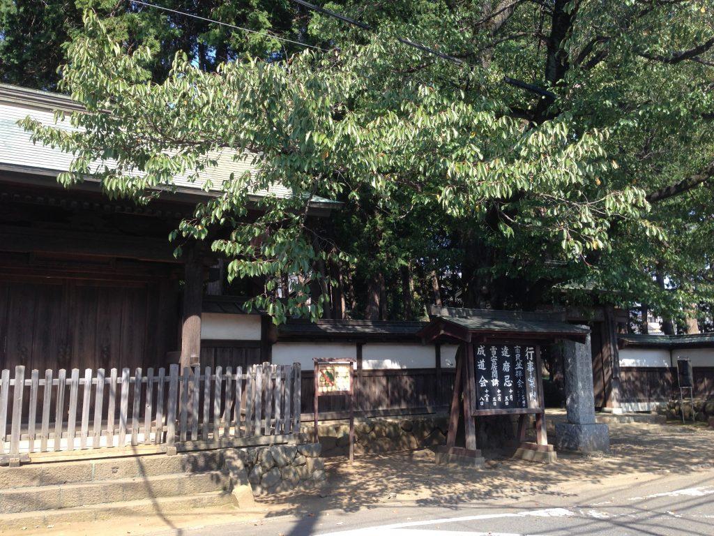 23−2 広園寺