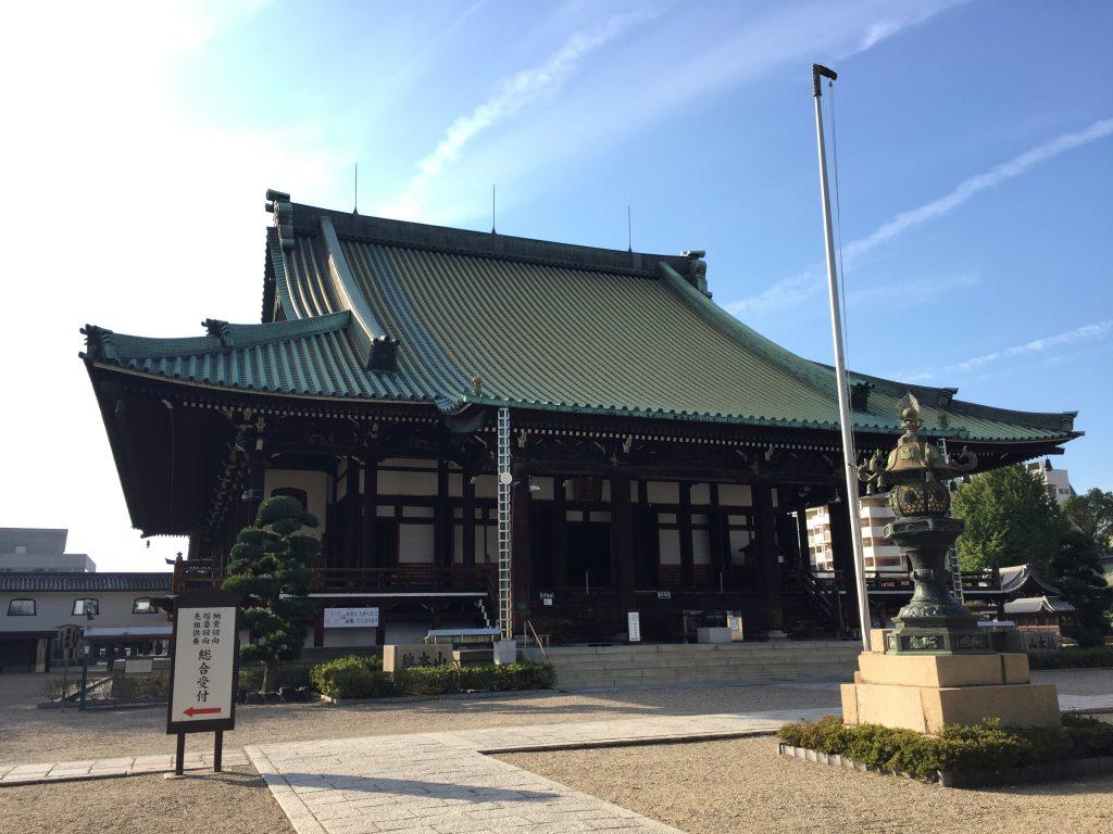 大念仏寺 本堂