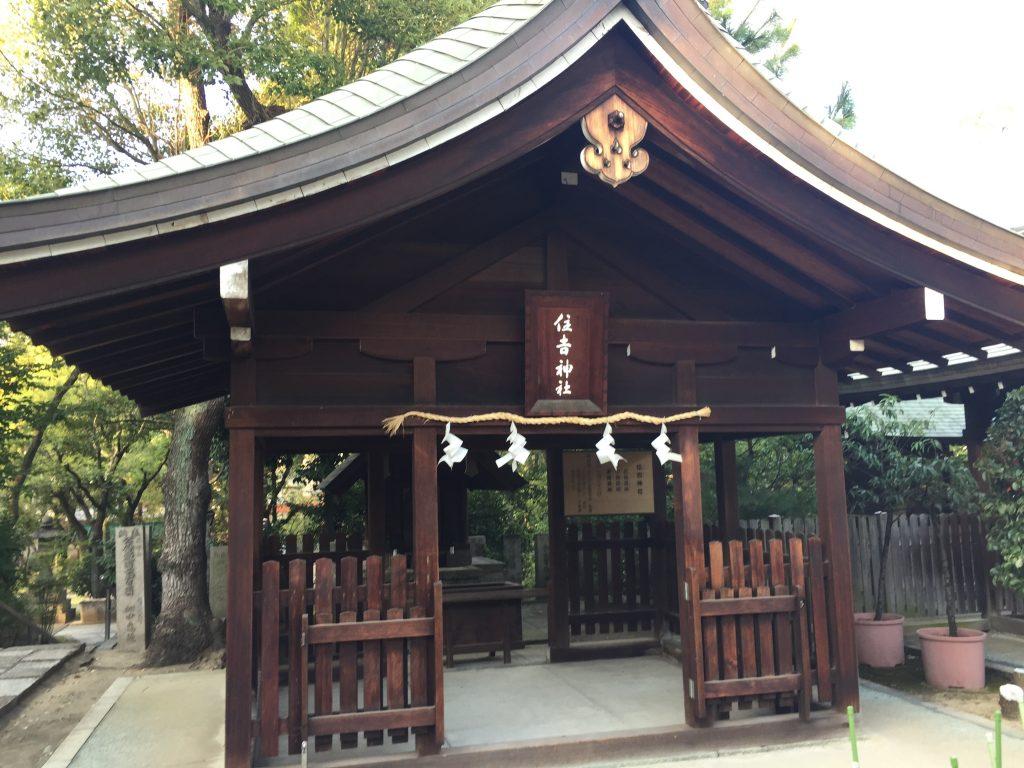 生国魂神社 住吉神社