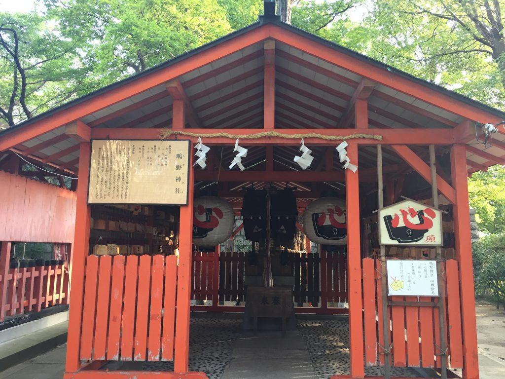 生国魂神社 鴫野神社