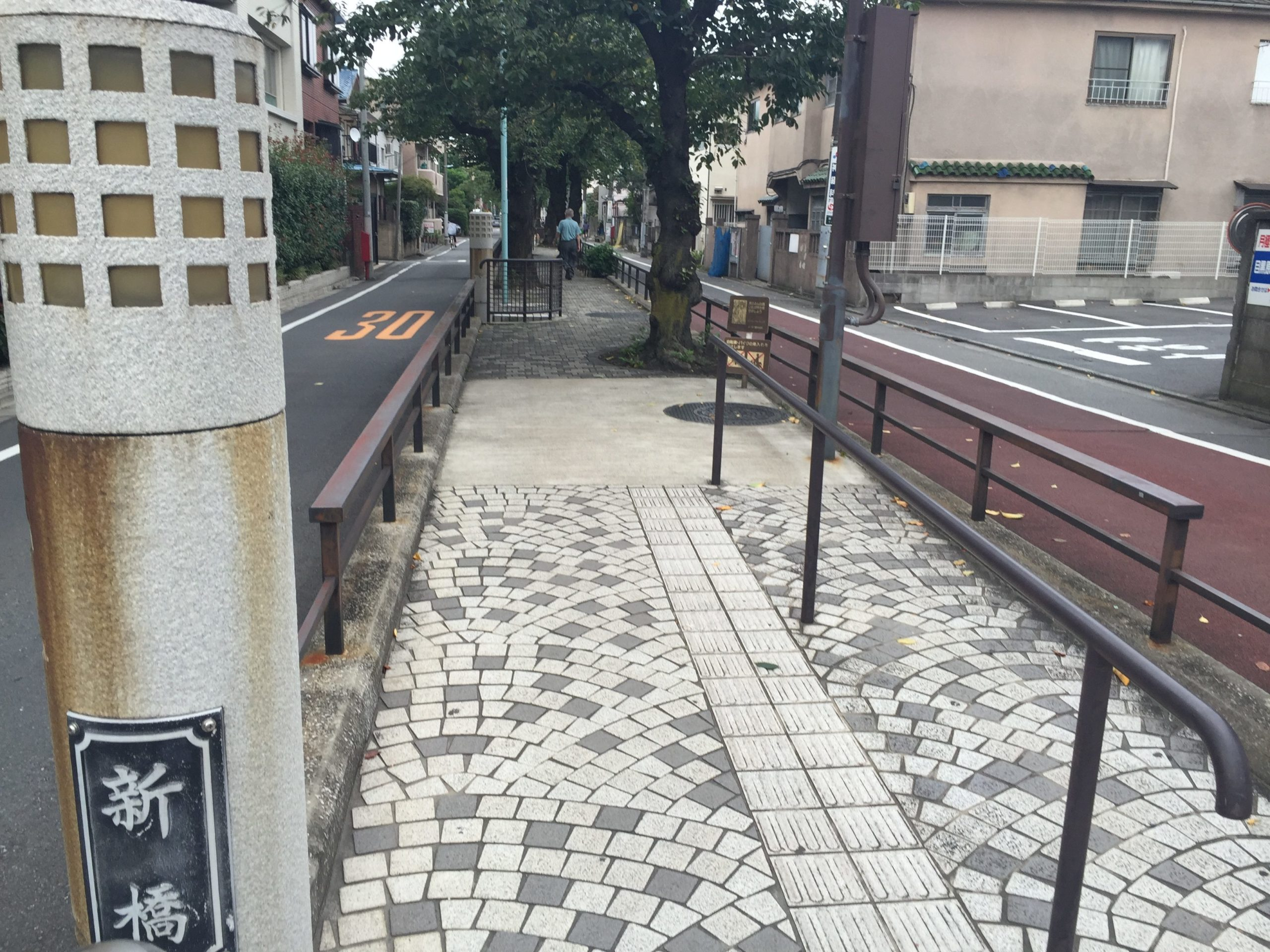 碑文谷・立会川コース 表紙