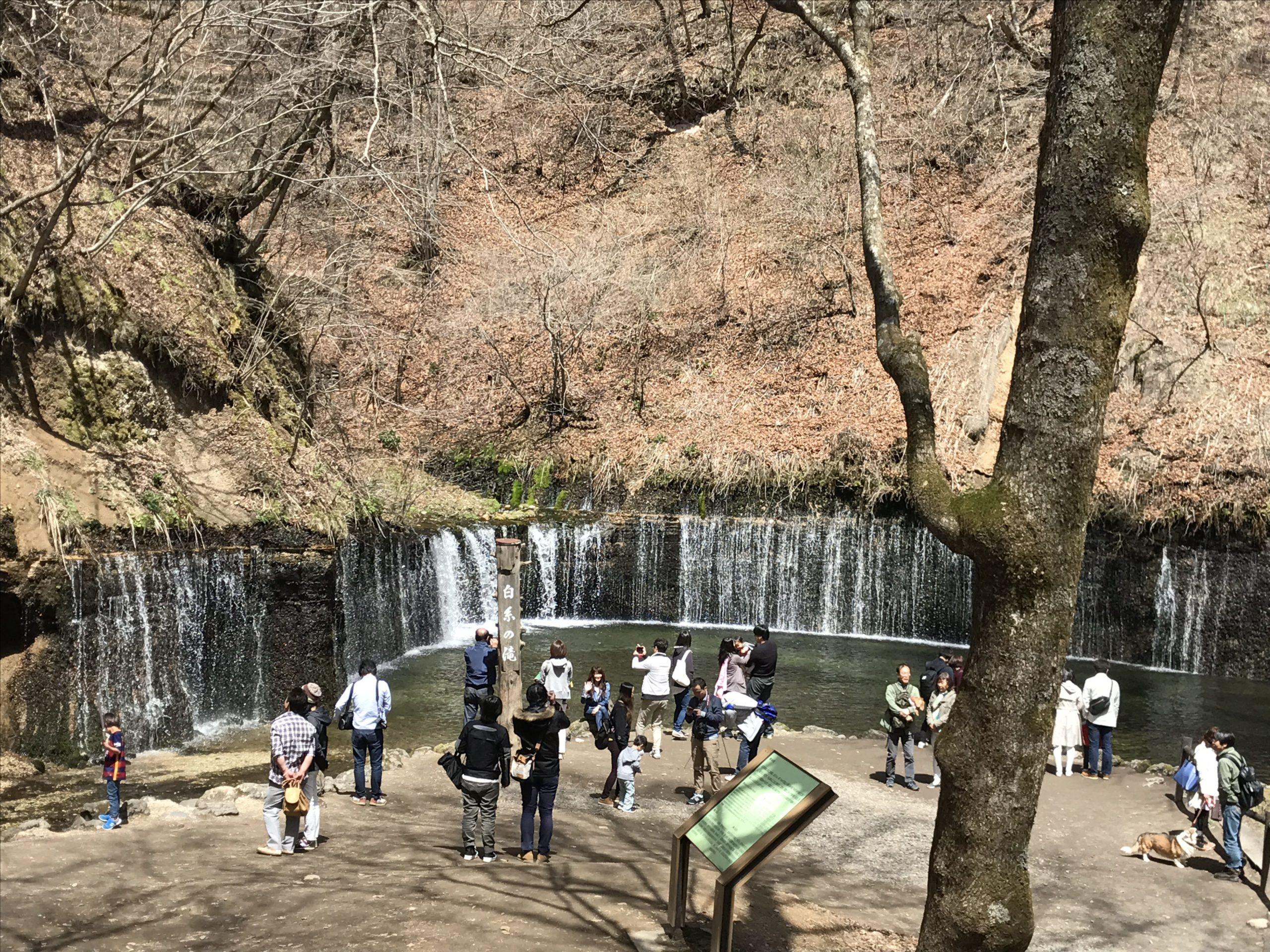 軽井沢・白糸の滝 表紙
