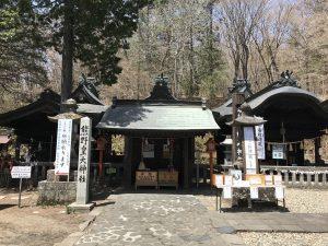 碓氷峠熊野神社 本宮