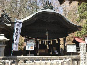 碓氷峠熊野神社 新宮