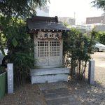 荏原七福神 法蓮寺 恵比寿堂