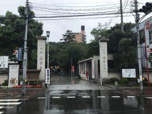 蓮馨寺(福禄寿神) 山門