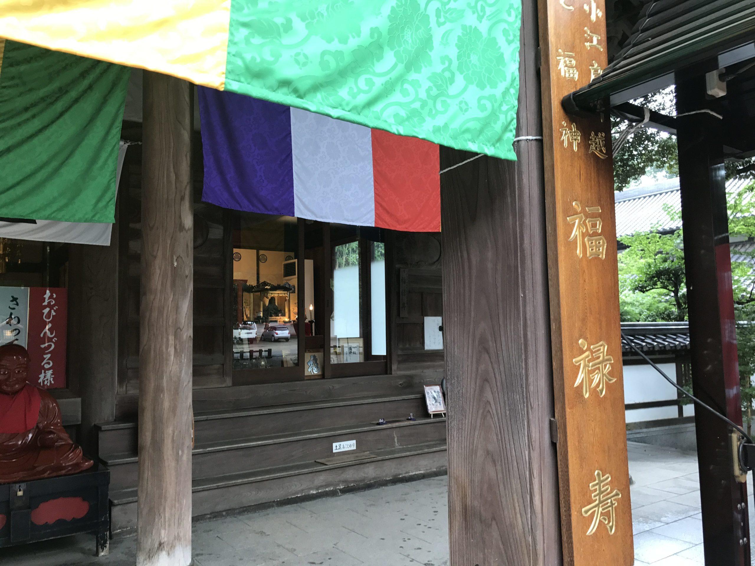 蓮馨寺(福禄寿神) 本堂・福禄寿神