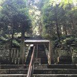 清瀧不動尊 奥の院入口