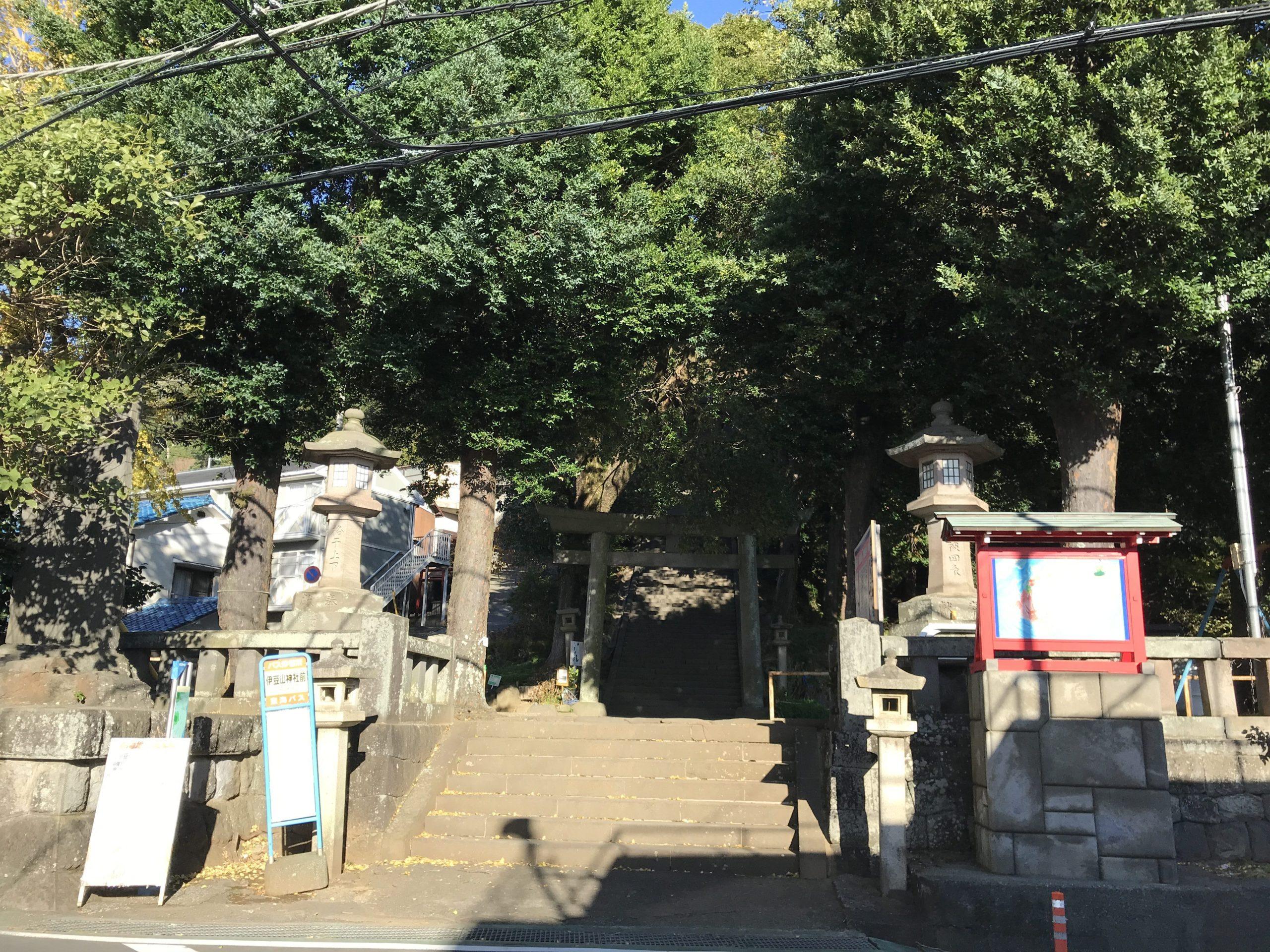 伊豆山神社 バス亭