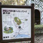 伊豆山神社 ハイキングコース案内図01