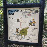 伊豆山神社 ハイキングコース案内図02