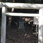 伊豆山神社 結明神本社