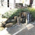 熱海七湯 風呂の湯