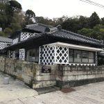 ペリーロード 旧澤村邸