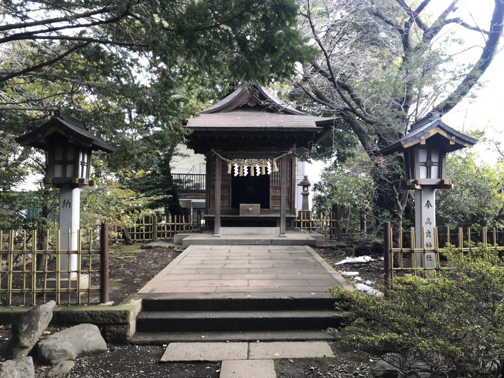 世田谷八幡宮 高良神社
