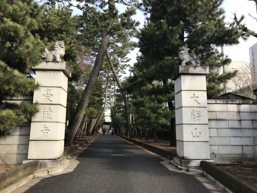 豪徳寺 参道