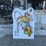 法蓮寺 キャラクターパネル01