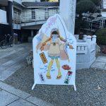 法蓮寺 キャラクターパネル02